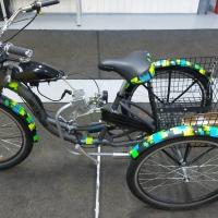 3-х Велосипед с мотором F-80